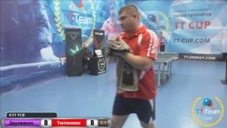 Деревянко - Тютюнник. 9 января 2017 TT Cup