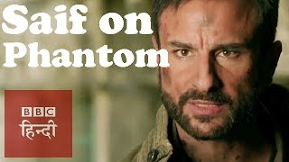 Saif Ali Khan on film Phantom: BBC Hindi