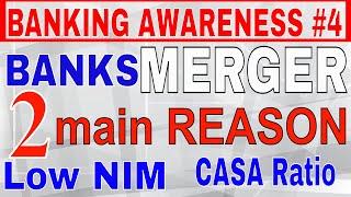 Banking Awareness part -4 | BANK MERGER का 2 main कारन | What is NET INTEREST MARGIN and CASA ratio
