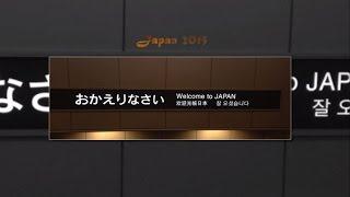 Tokyo Drifting Part 1 *** Background Music: Last Piece by Kirari 希...