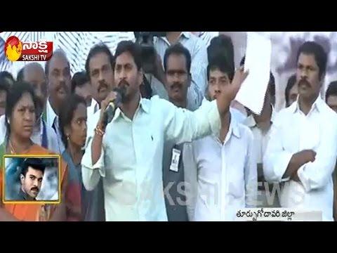 YS Jagan Mohan Reddy Full Speech At Rekapalli || East Godavari District