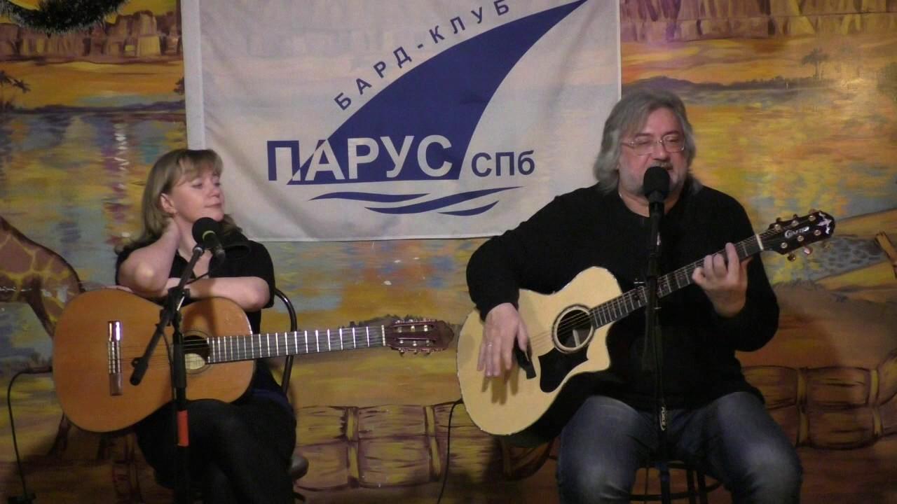 Ольга Кузнецова и Сергей Матвеенко Часть 2