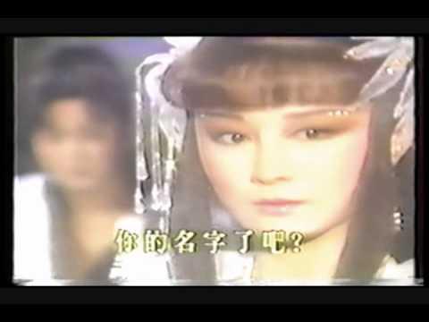 Linh Son Than Tien 1987 - Phan Nghinh Tử(Pan Ying Zi )and Mạnh Phi