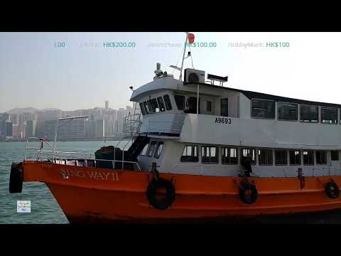 📱Hong Kong Life Live -  Ferry Ride from HungHom to New Area @ North Point (2019-1-25)