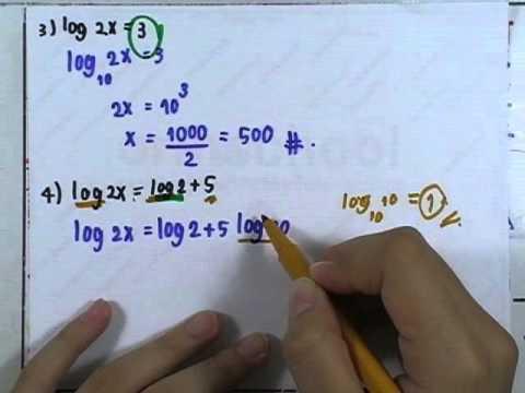เลขกระทรวง เพิ่มเติม ม.4-6 เล่ม3 : แบบฝึกหัด1.8 ข้อ03
