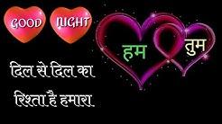 Good night video🌹Good night shayari🌹Photo🌹Status🌹Image🌹Wallpaper