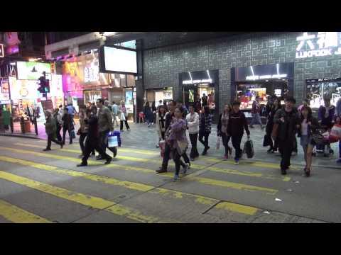 Hong Kong, Kowloon, Nathan Road, 2014 HD