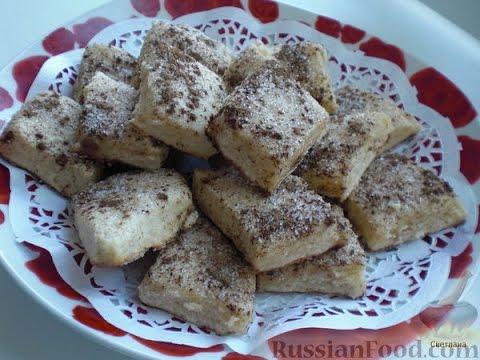 Кухни Рецепты печенье еврейской Sina