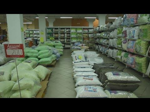Оптово-розничный торговый центр «Домашний текстиль»