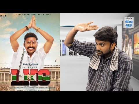 LKG Review   RJ Balaji   Priya Anand   K.R Prabhu   Selfie Review