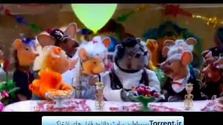 شعر آخر فیلم شهر موش ها 2