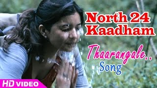 North 24 Kaatham Malayalam Movie | Songs | Thaarangale Song | Fahad Faasil | Swathy Reddy