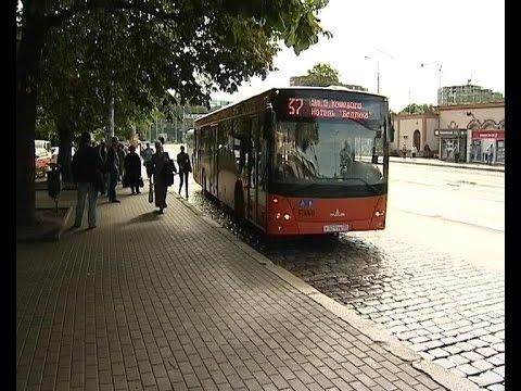 График движения автобусов в Калининграде вновь претерпит изменения