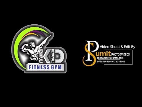 KD Fitness Gym,Jalna.