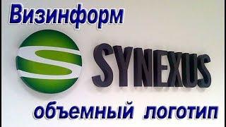 Изготовление объемного логотипа медицинского центра