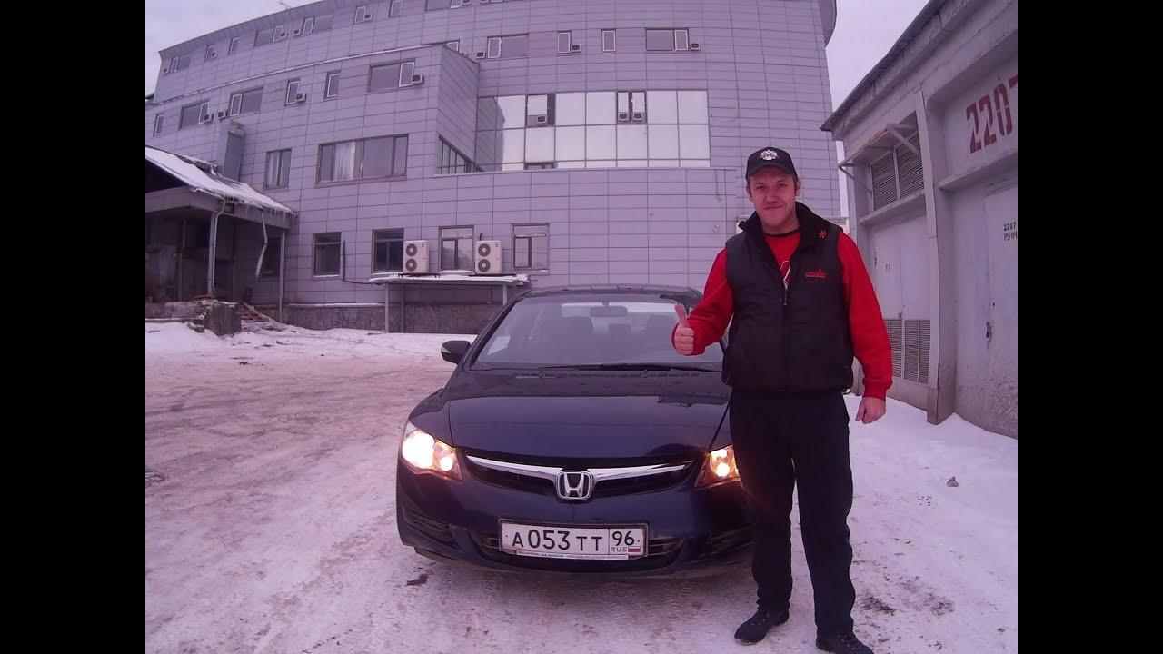 Honda Civic тест-драйв