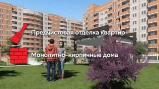 ЖК «ИНСИТИ» на ул. Кирилла Россинского, г. Краснодар