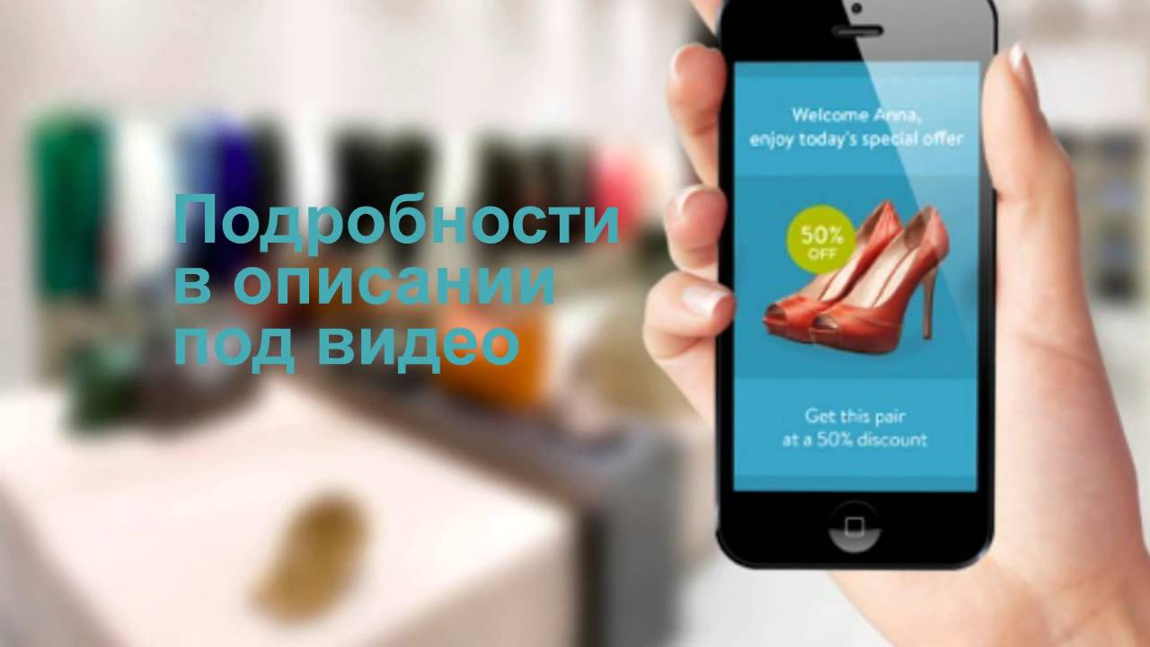 impact of mobile advertising on customers Advertising is a marketing communication that employs an openly sponsored, non-personal message to promote or sell a product, service or idea: 465 sponsors of advertising are typically businesses wishing to promote their products or services.