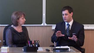 Гимназия №505 СПб Анализ урока Горская И.С.