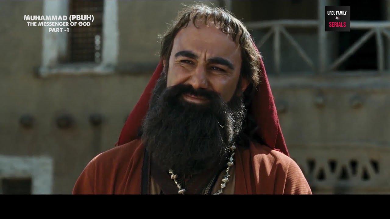 Download Muhammad (PBUH): The Messenger of God  Movie | Part 1 | English Subtitles | Iran Movie