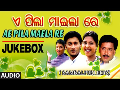 Ae Pila Maela Re (Sambalpuri) |  Video Jukebox |