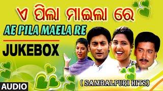 ae-pila-maela-re-sambalpuri---jukebox