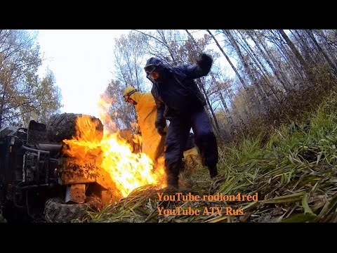 ЦФмото 500 загорелся в просеке