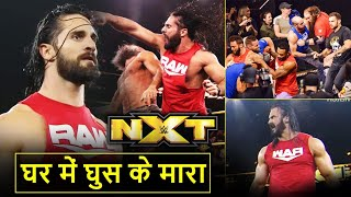 Raw & Smackdown ATTACK & INVADE NXT, Seth Rollins, Drew McIntyre, Becky Lynch - WWE NXT Highlights