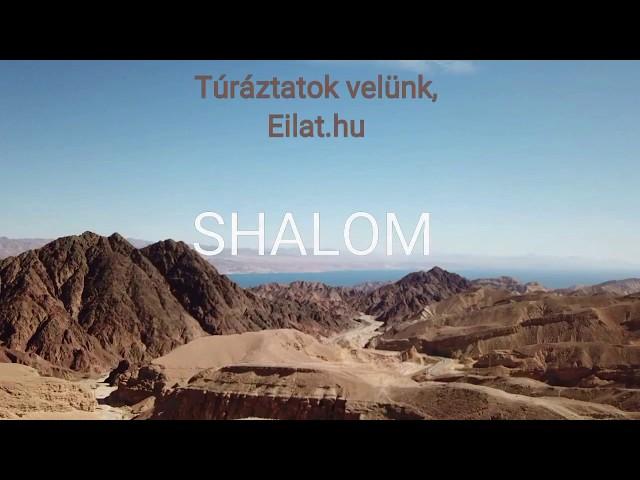 Izraelben nyaralás - Eilat.hu-val