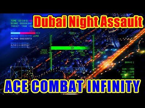 Dubai Night Assault - ACE COMBAT INFINITY / エースコンバット インフィニティ