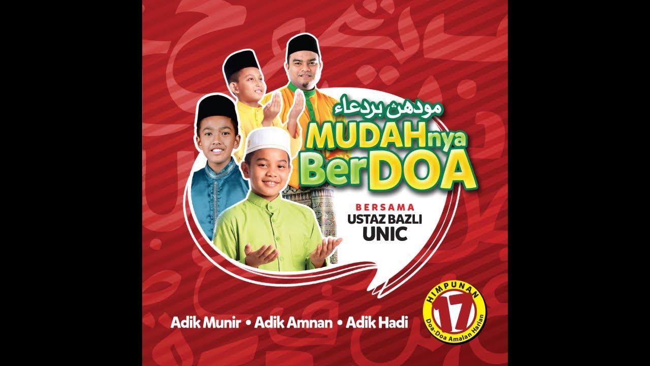 Adik Amnan Surah Al Isra Ayat 110 Official Audio Youtube