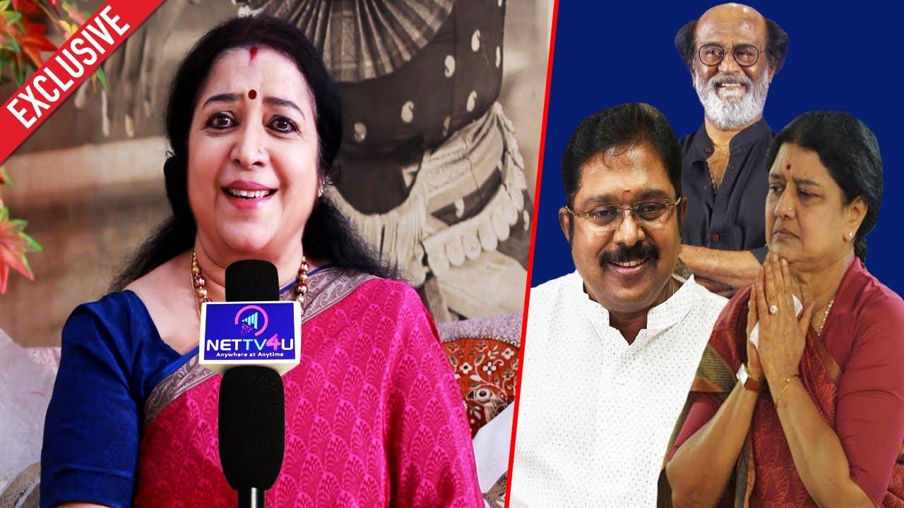 Image result for mgr latha with rajinikanth