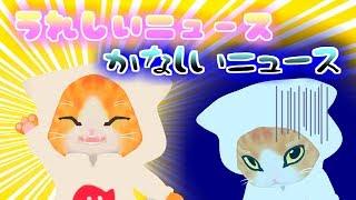 [LIVE] 【子猫VTuber】のーんびり雑談配信にゃ~⊂⌒っ´ω`)っ