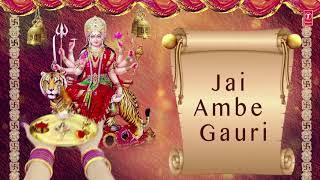 जै अम्बे गौरी Jai Ambe Gauri, Devi Aarti By Anuradha Paudwal I Full Audio Song I Aartiyan