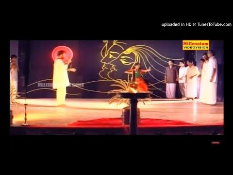 Sumuhoorthamay Swasti Kamaladalam mp3
