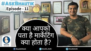 What is Marketing and Role of Traditional Marketing | Ask Bhautik Episode 11 (Hindi)