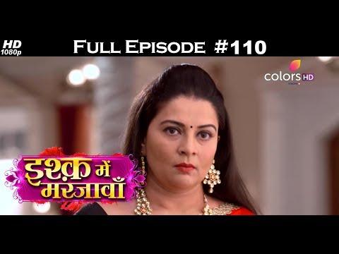 Ishq Mein Marjawan - 22nd February 2018 - इश्क़ में मरजावाँ - Full Episode
