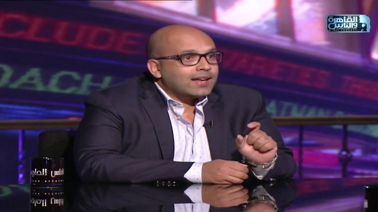 الناس الحلوة   أسباب الضعف الجنسي وعلاجة مع دكتور أحمد عادل