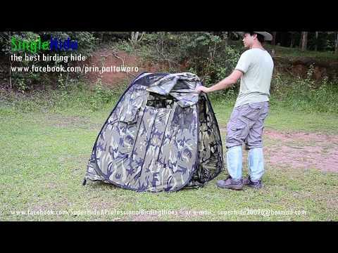SingleHide, the best birding hide (blind) for wildlife and bird photography