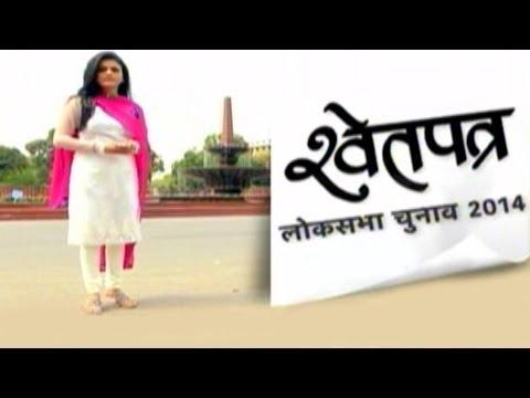 Election Survey: Vadodara, Gujarat