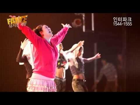SNSD Tiffany Musical