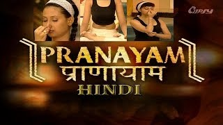 Yoga and Pranayam - Your Yoga Gym - Hindi