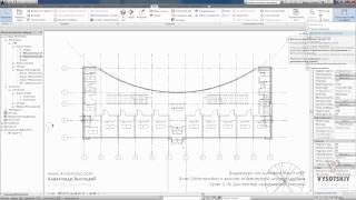 Vysotskiy consulting - Видеокурс Autodesk Revit MEP - 3.10 Диспетчер инженерных систем