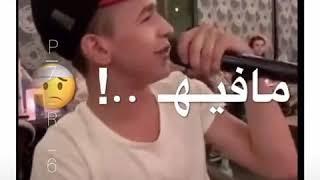 يوسف ناادر يالله منو حلاكي يا سبحان الي سواكي