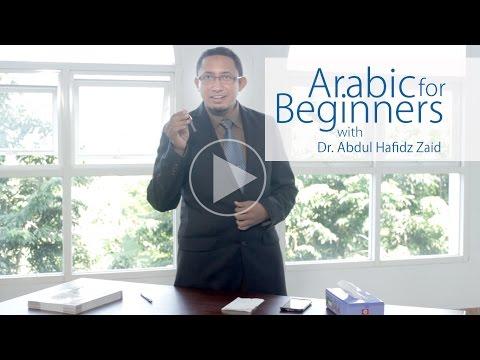 Arabic for Beginners - العربية للمبتدئين - Lesson 1 - Bahasa Arab untuk Pemula