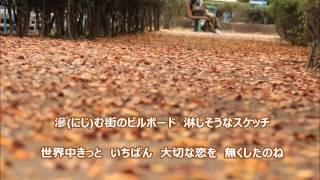 ごめんね… 高橋真梨子(オリジナル歌手) 作詞:高橋真梨子 作曲: 水島...
