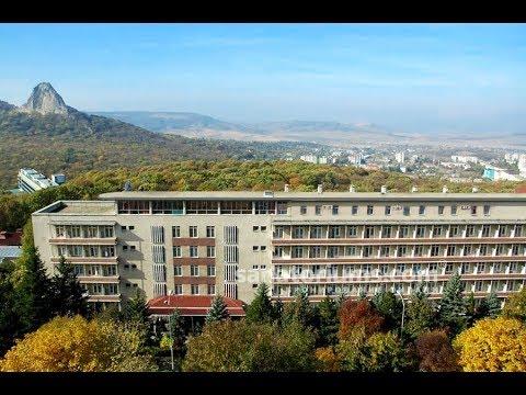 санаторий Бештау, курорт Кавказских Минеральных Вод, Россия - Sanatoriums.com
