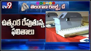 TRS Vivekananda vs Cong Kuna Srisailam fight in Qutbullapur - TV9