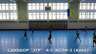 Гандбол. СДЮШОР ЗТР - КСЛИ-2 (Киев) - 9:15 (1-й тайм). Детская лига, г. Киев, 2001-02 г. р.