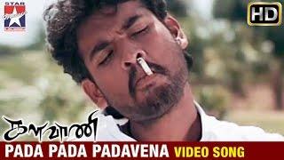 Kalavani Tamil Movie Songs HD | Pada Pada Padavena Video Song | Vimal | Oviya | Star Music India